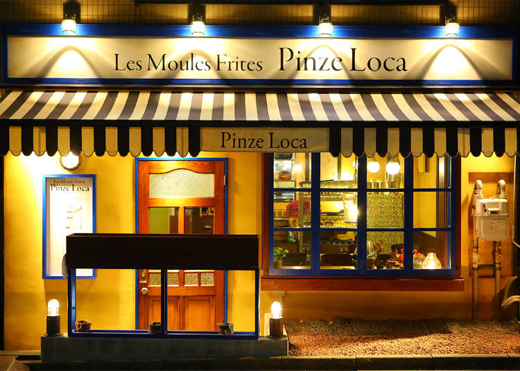海鮮控注意啦!淡菜&炸薯條的專賣店「Pine Loca神樂坂店」