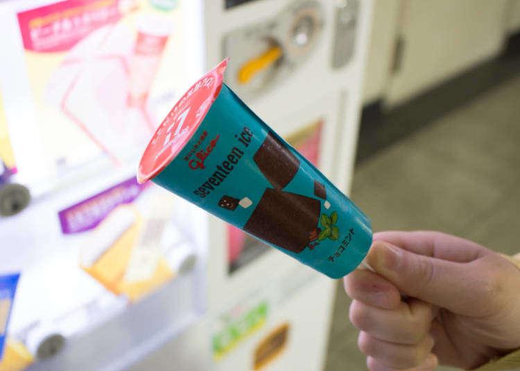 【글리코】아이스크림 자동판매기의 놀라운 진실! 외국인 관광객이 가장 많이 몰리는 지역에서 인기 No.1는?