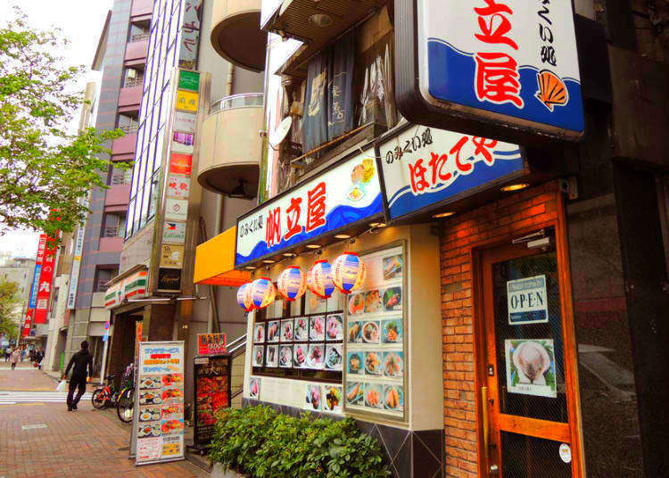 The Top Three 24-Hour Pubs in Ikebukuro: Drink and Feast from Dusk 'til Dawn!