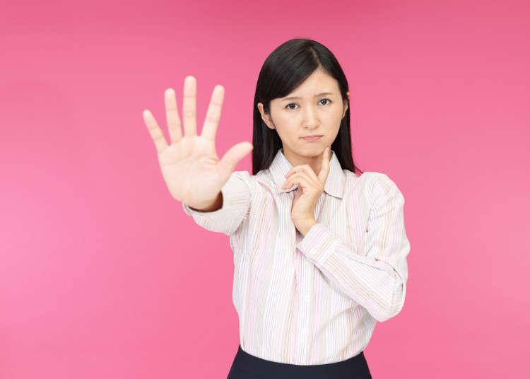 일본 이자카야의 자리세(오토시)!! 거절할 수 있나?