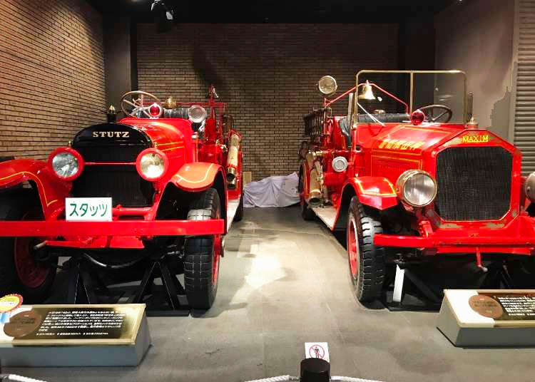 Tokyo Fire Museum: Fun for the Whole Family