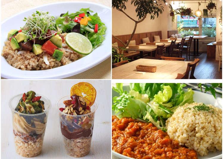 享受天然美味!新宿樂活有機健康午餐精選