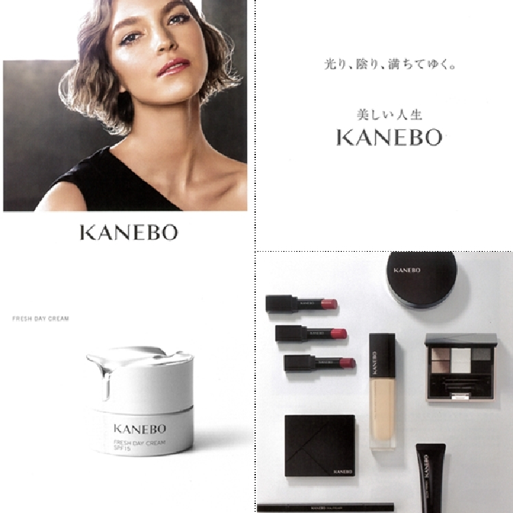 New products of KANEBO Skin care of 「Time beauty」 idea arriving today at 12:00PM.