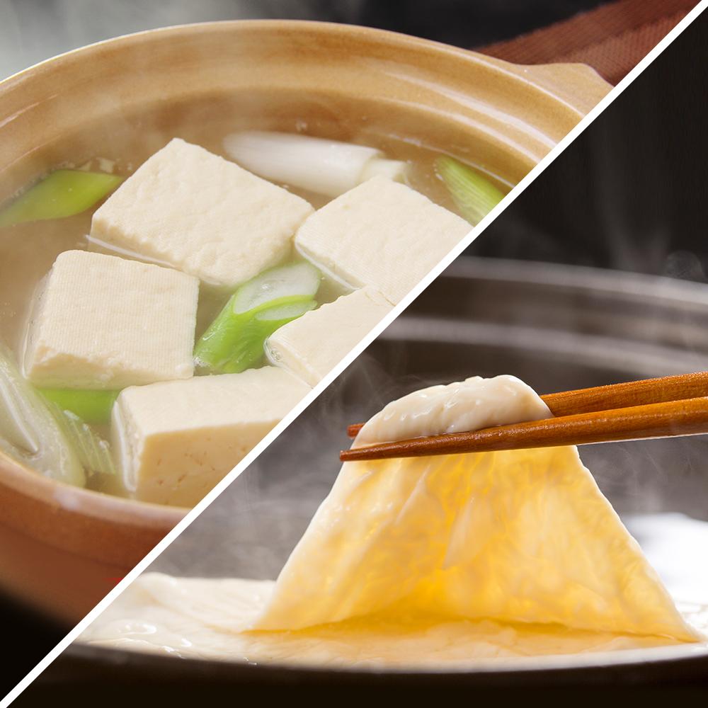 豆腐皮,豆腐料理