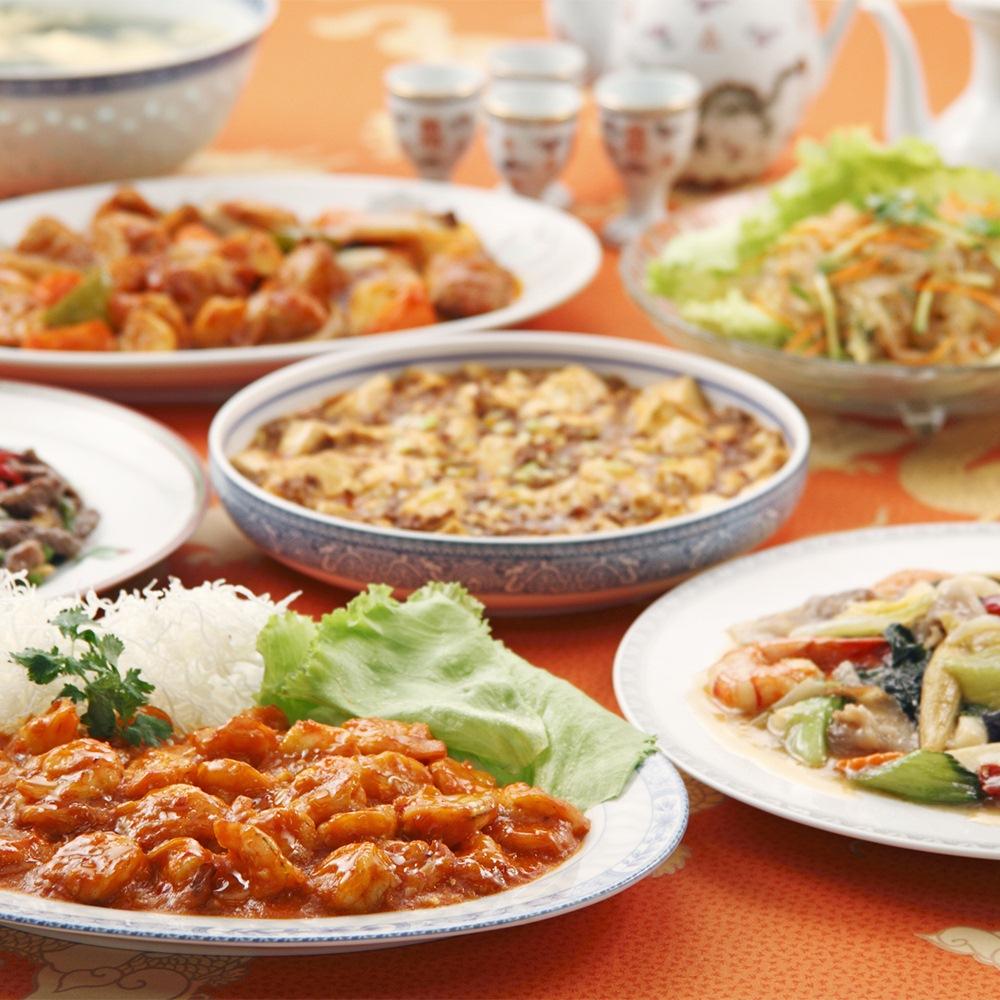 Makanan Cina Lain-lain