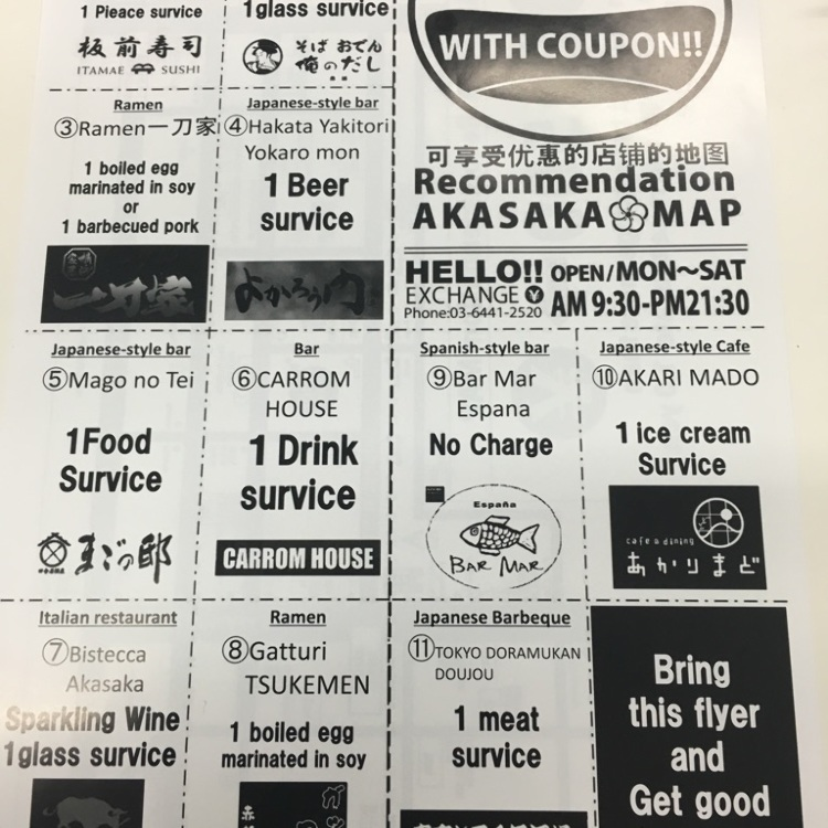 You can also pick up coupons for great deals at restaurants in the area! Gifts