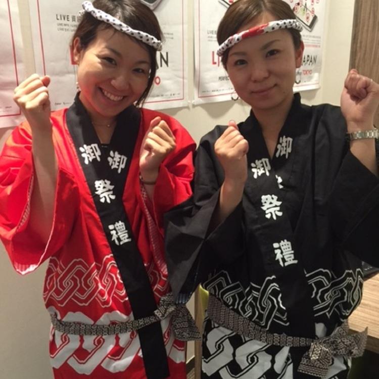 Let's wear Yukata&Happi!