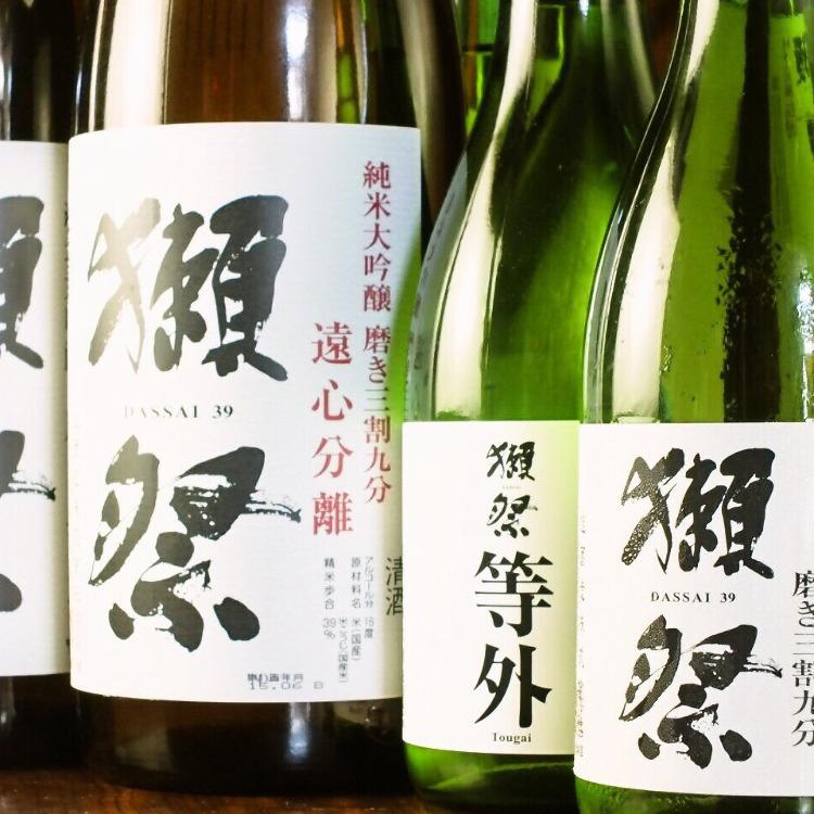 Sake one cup 290 yen!