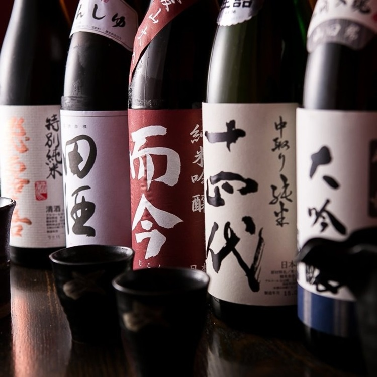 Japanese Sake Drinking game