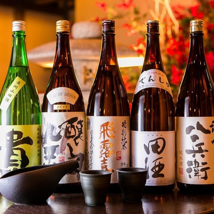 Japanese Sake Drinking game