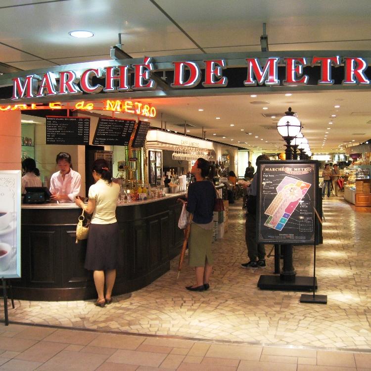 「MARCHE DE METRO」RENEWAL OPEN!