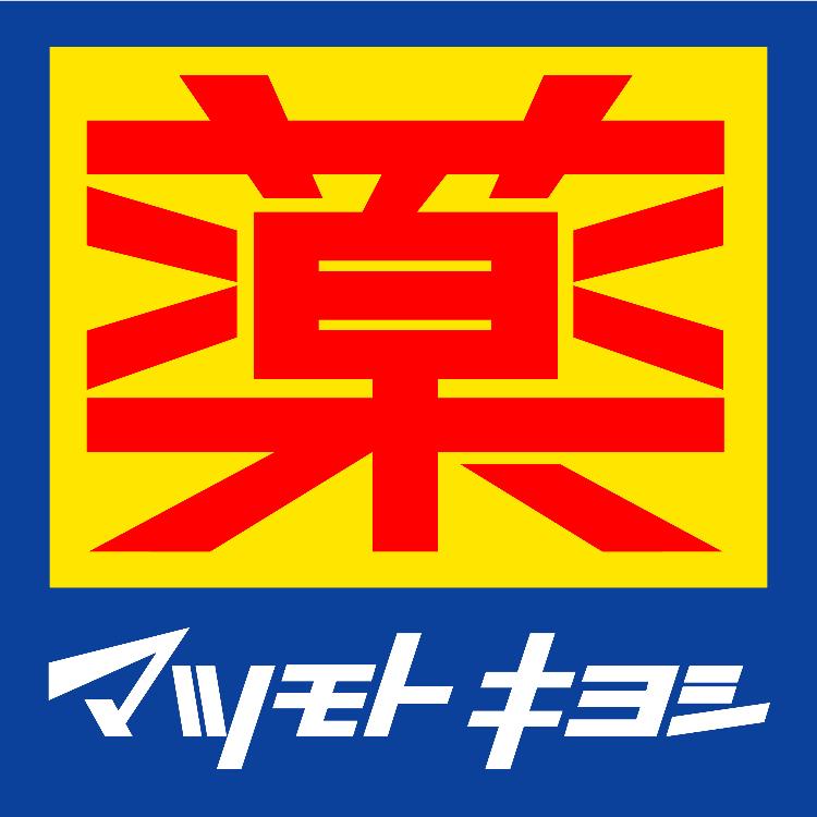 Drugstore「Matsumoto Kiyoshi」OPEN!