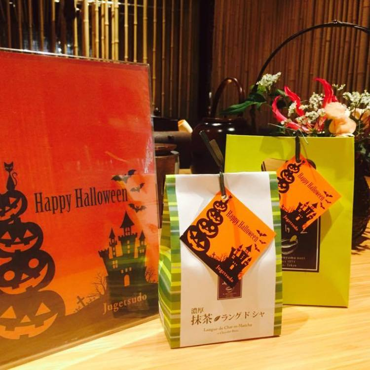 Jugetsudo Kabukiza's Halloween Gifts