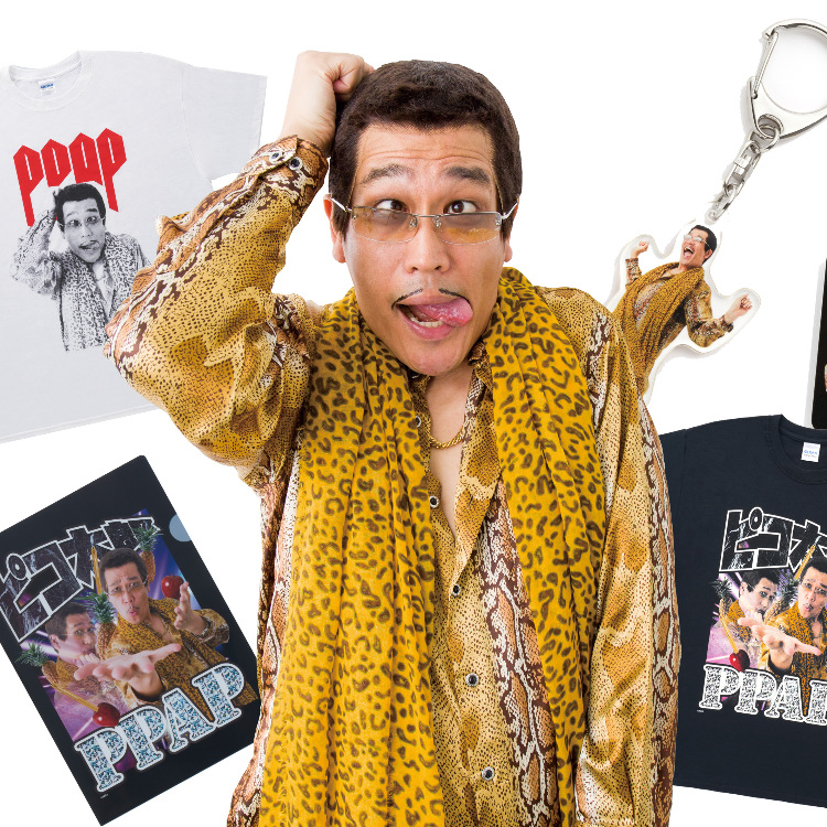 """[First in the world! """"PPAP CAFE"""" opened in Tokyo Solamachi℠!]"""