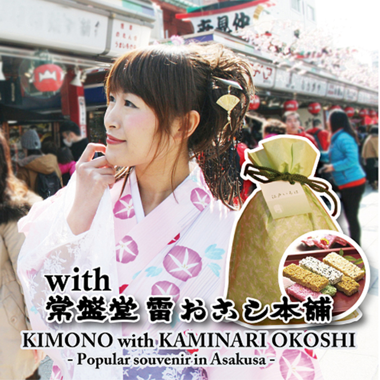 KIMONO with KAMINARI OKOSHI -Popular souvenir in Asakusa –