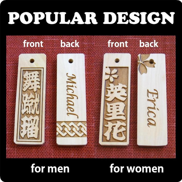 千社札。裏面に英語の名前を入れることも可能です。画像の千社札は柘植の中サイズ、両面彫り。