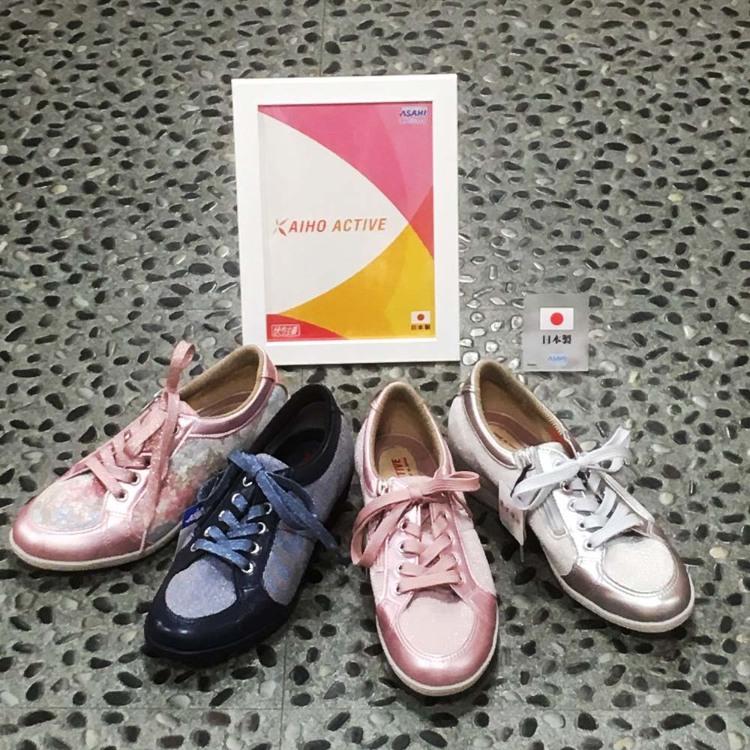 KAIHO ACTIVE 健步鞋/有关脚部的构造、走路时骨骼系统构造上的考量都是在与医生的合作下完成的。日本制产品在品质上非常讲究,十分舒适。选色方面也十分时尚,是一双值得推荐健步鞋。