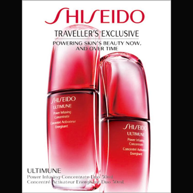 SHISEIDO 資生堂紅妍肌活露/賦予你完美素顏肌的精華液限定套組