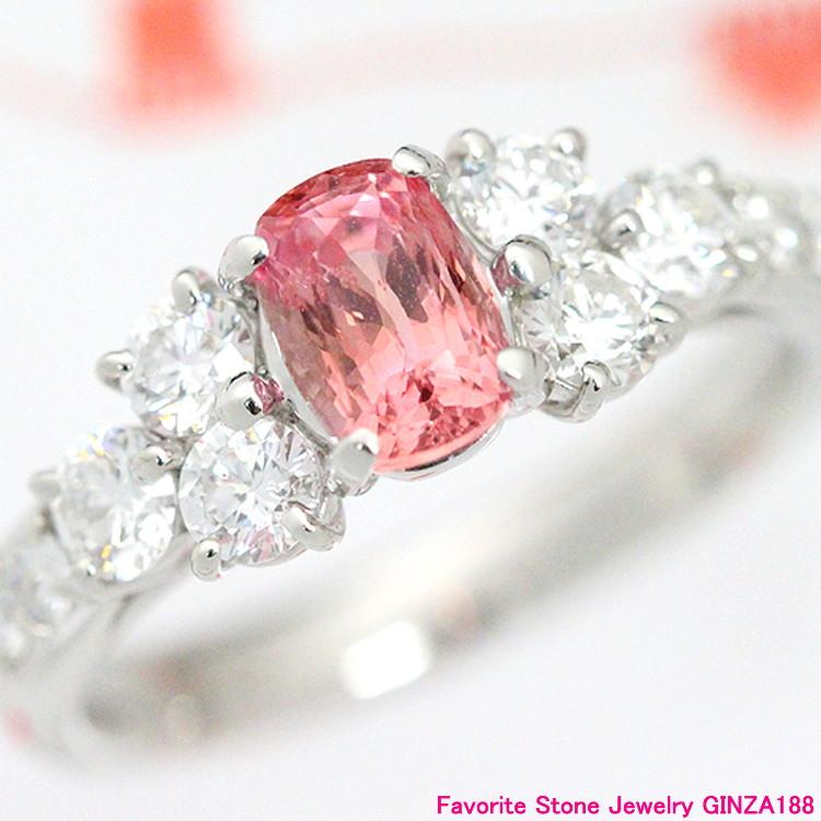 莲花红蓝宝石 1.031克拉 戒指