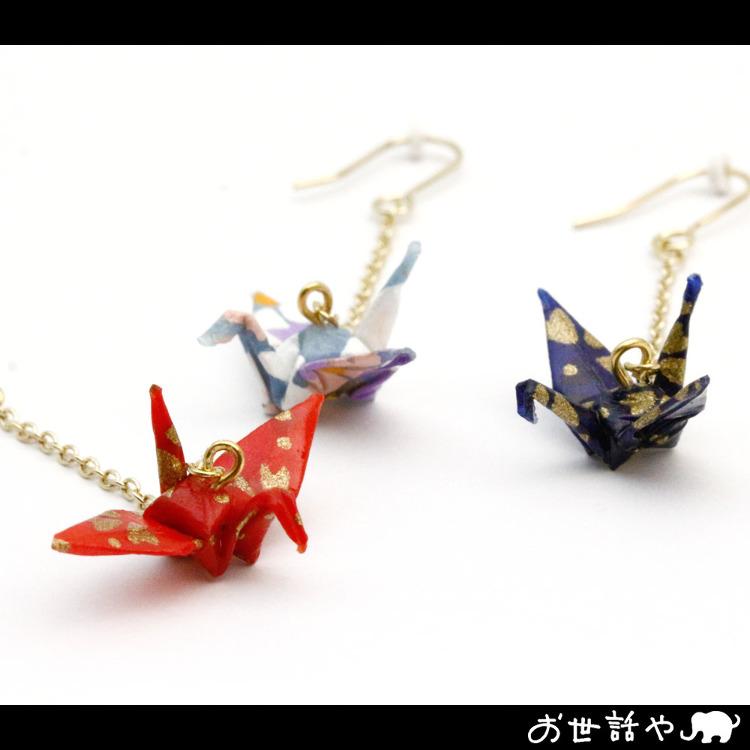 Paper crane earrings, popular as souvenirs overseas
