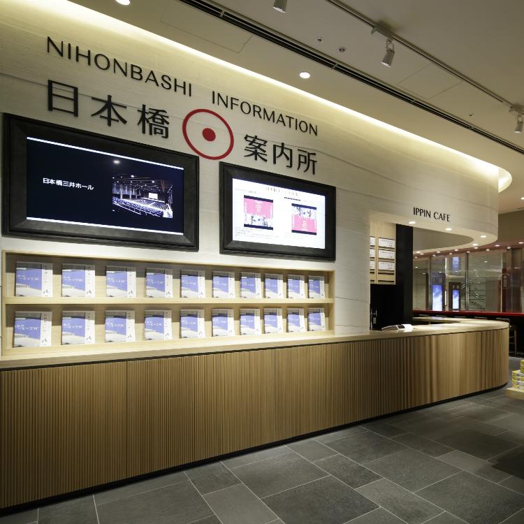 Nihonbashi Information