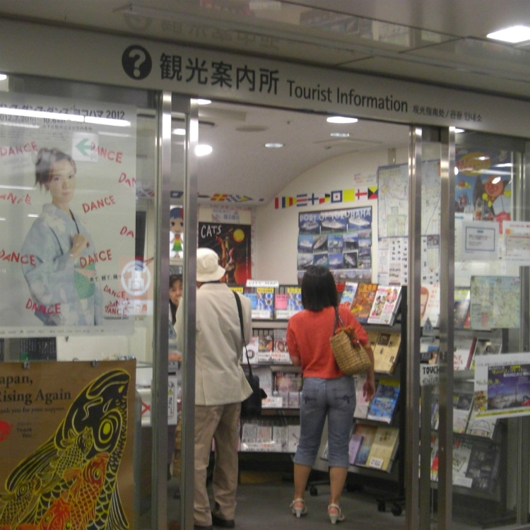 Yokohama Station Tourist Information Center