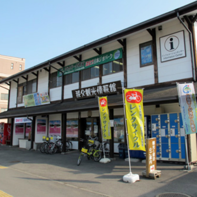 CHICHIBU Tourism Information Centre