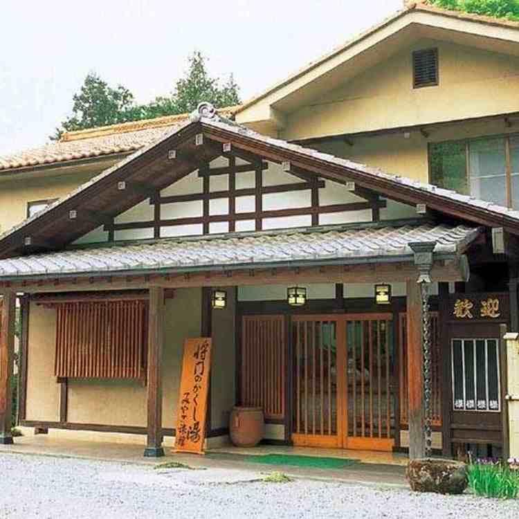 Masakadonokakushiyu Miyako-ryokan