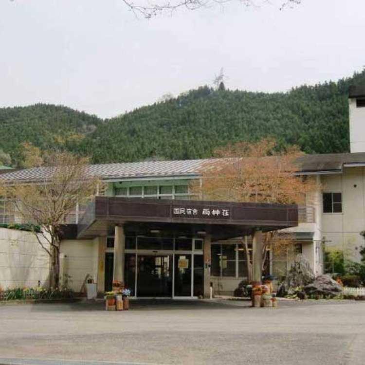 国民宿舎 両神荘