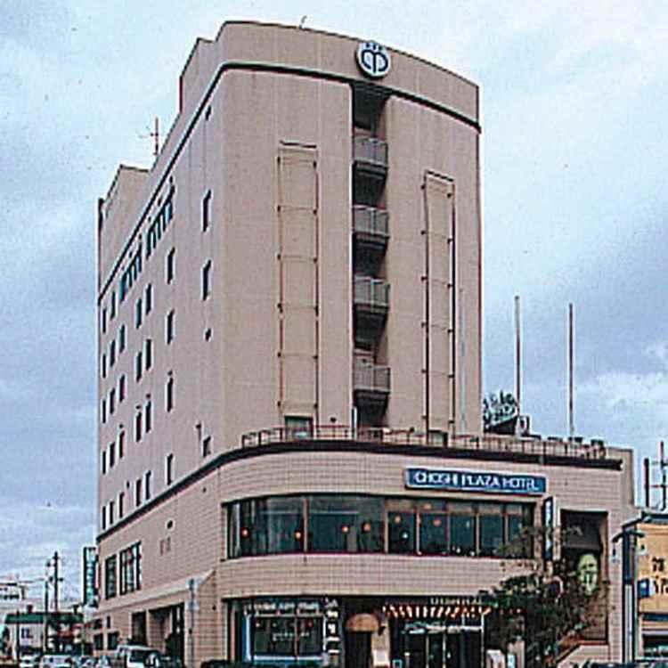 Choshi Plaza Hotel