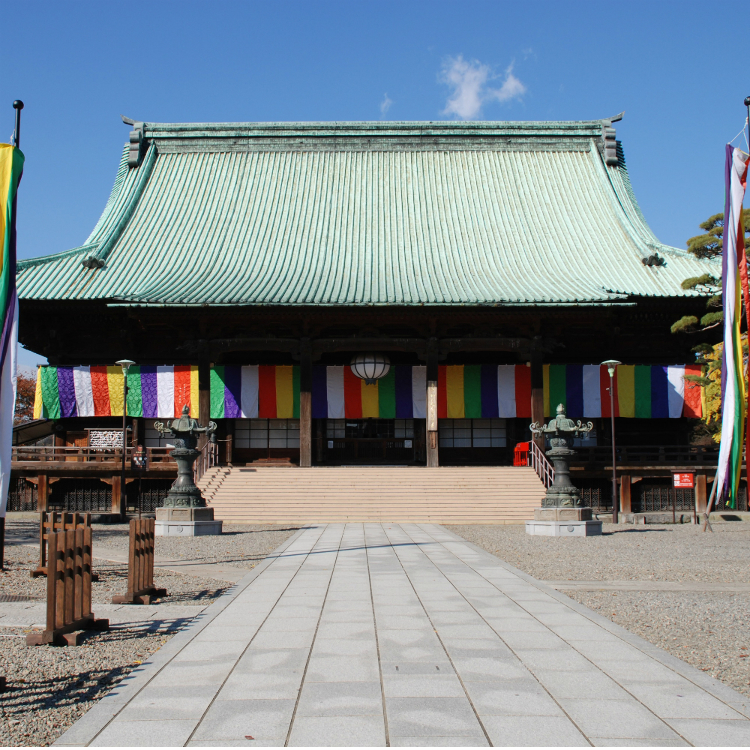 Gokoku-ji
