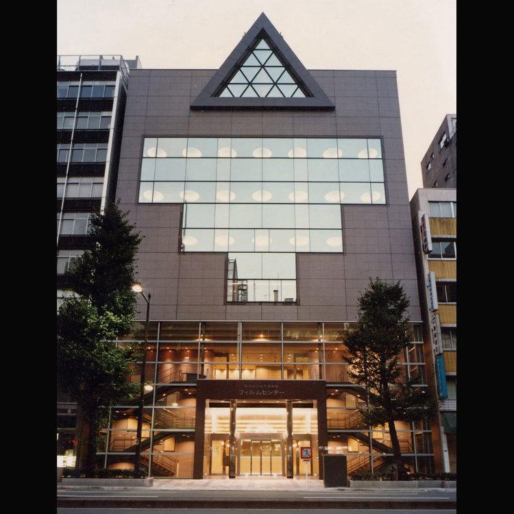 The National Museum of Modern Art,Tokyo National Film Center