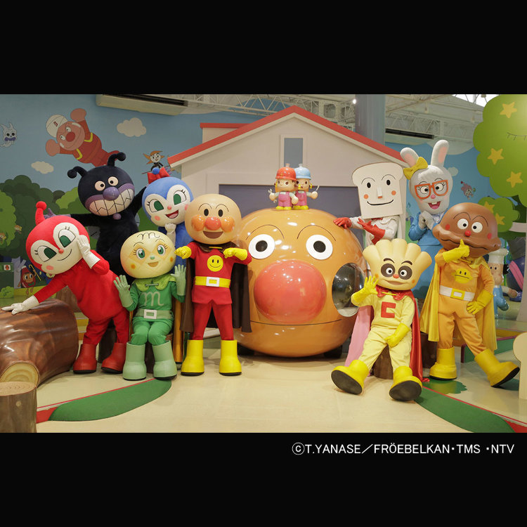 요코하마 호빵맨 어린이 박물관