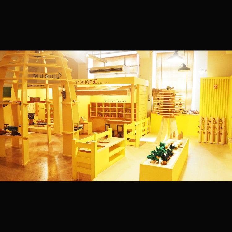 도쿄 장난감 미술관