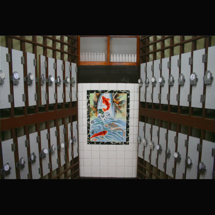 Umeno-Yu