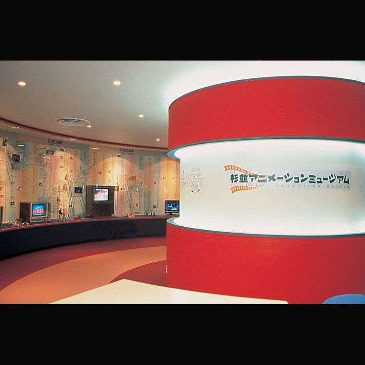 SUGINAMI Animation Museum