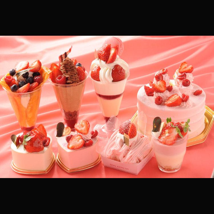 Jiyugaoka Sweets-Forest