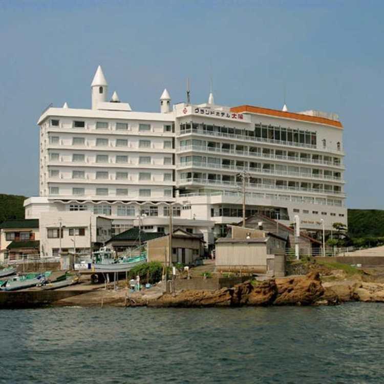 Grand Hotel Taiyo