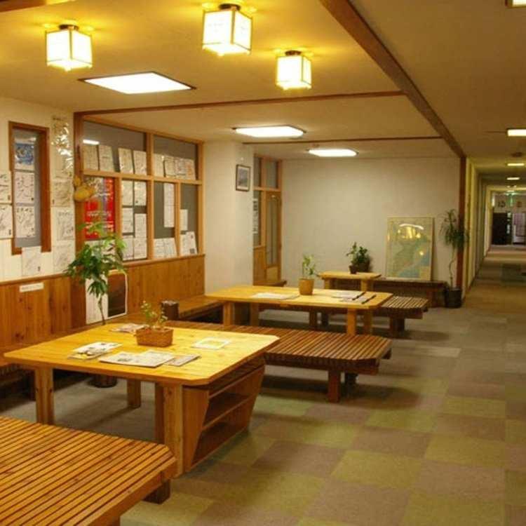 Futtsu Misakiso