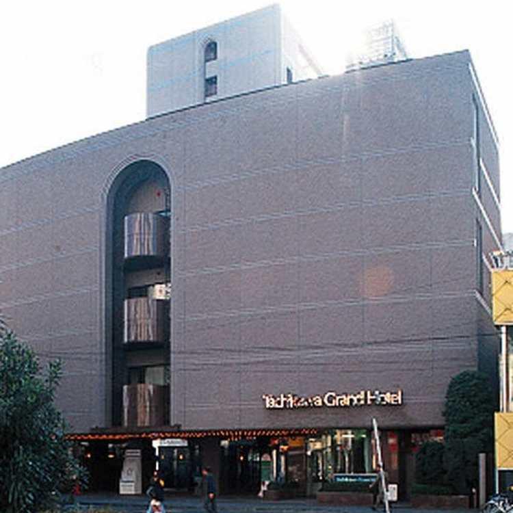 Tachikawa Grand Hotel