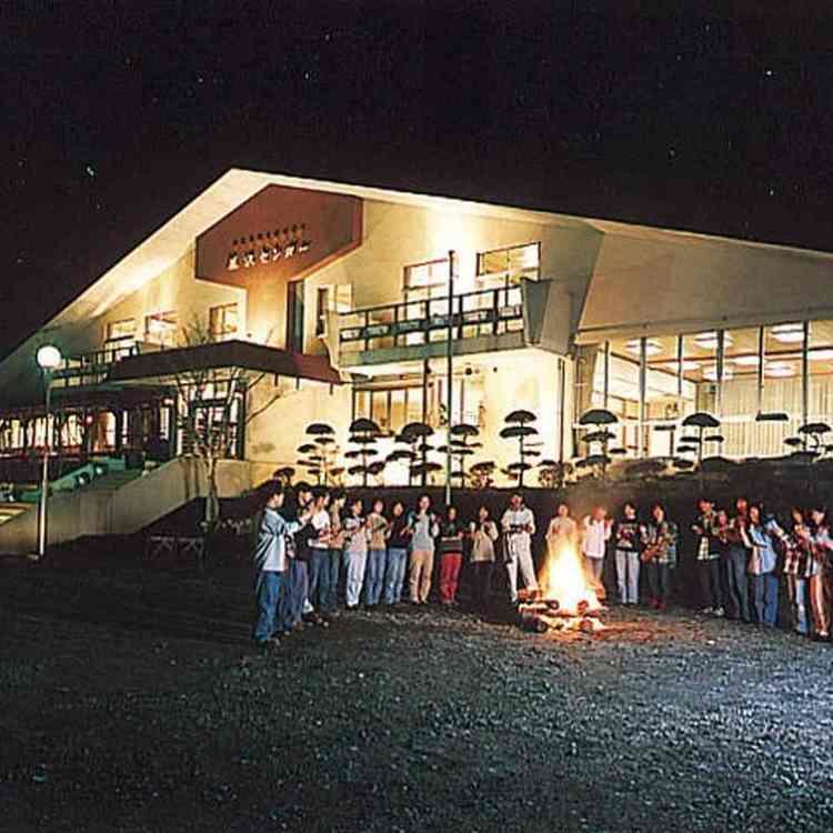 Youzawa Center