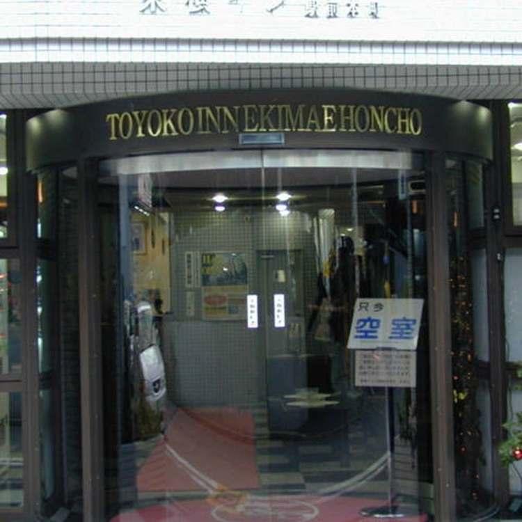 Toyoko Inn Keihinkyuko Kawasakieki-mae