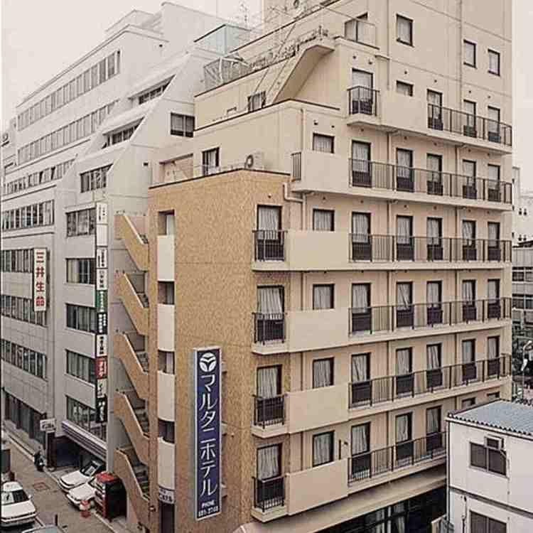 Marutani Hotel