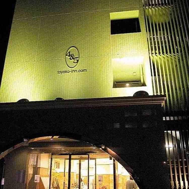 Toyoko Inn Yokohama Stadium-mae No.2