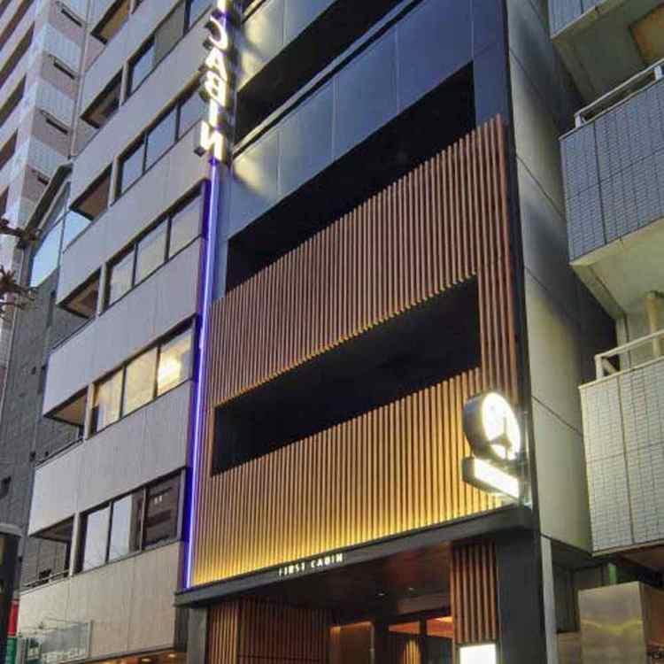 First Cabin Tsukiji