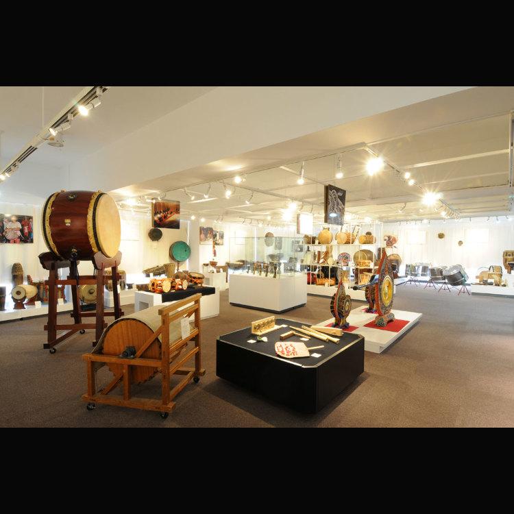 Drum Museum