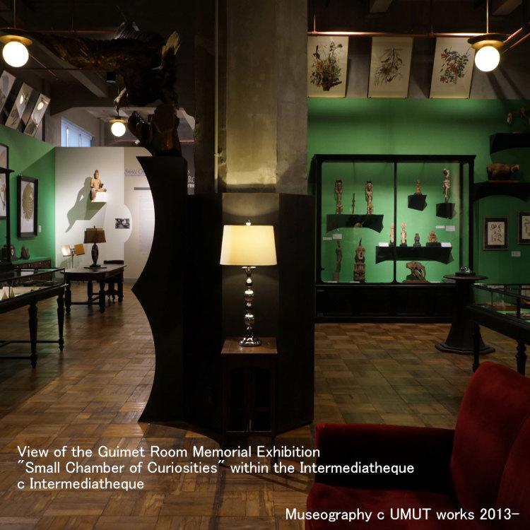 JP Tower Museum INTERMEDIATHEQUE