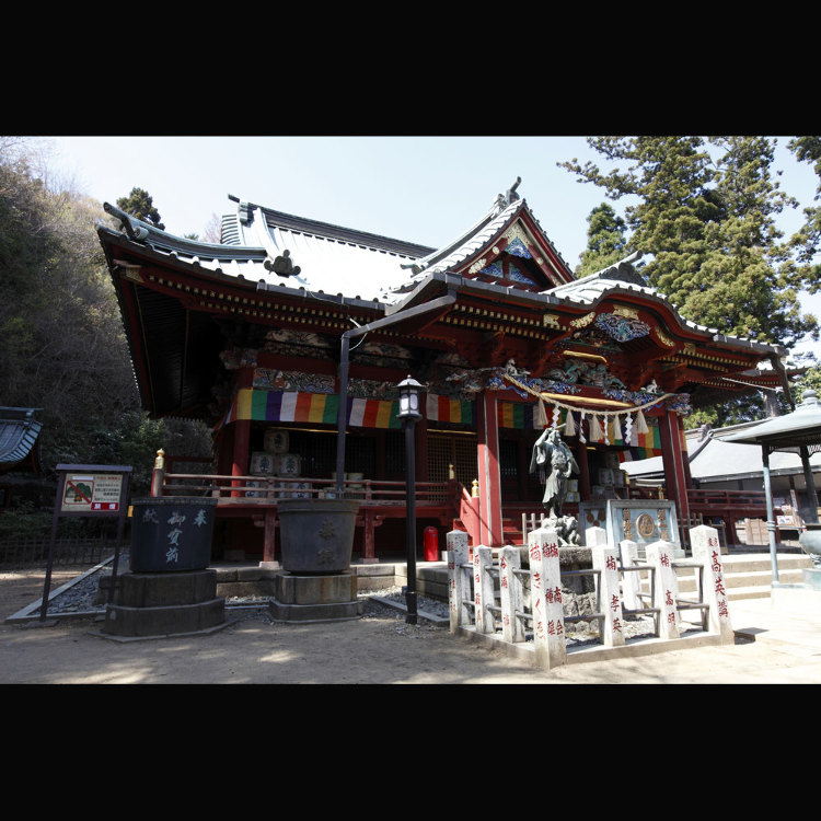Head Temple Takao-san Yakuo-in