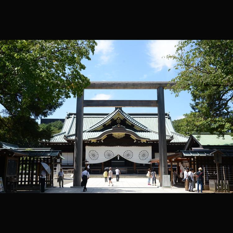 Yasukuni Jinjya