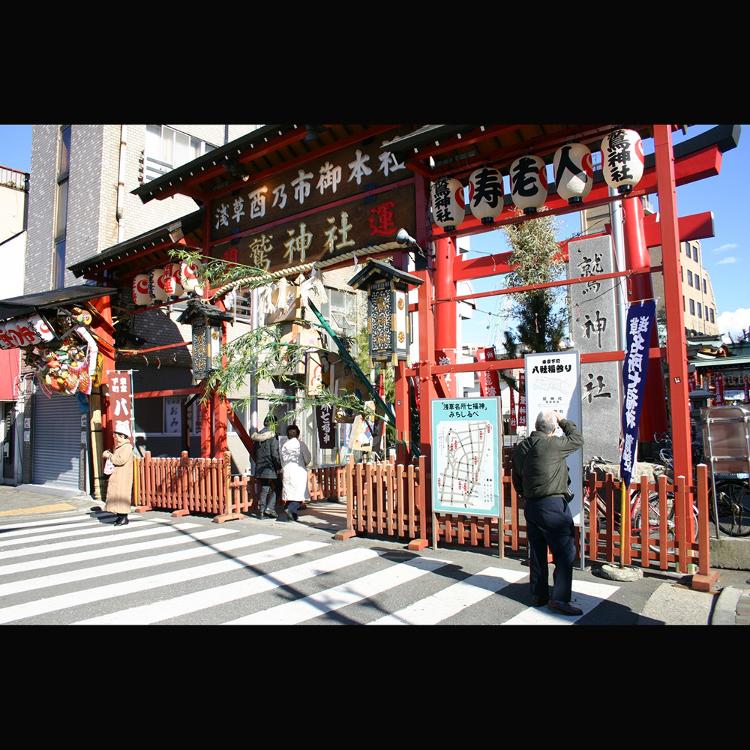 Ohtori Shrine